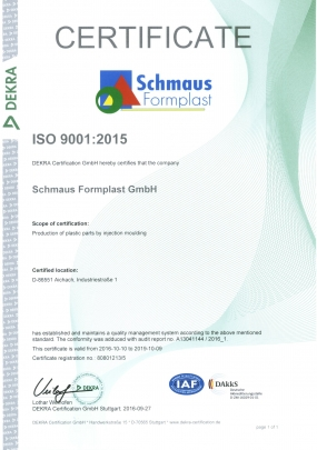 Certificate up to 2019